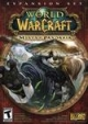 World of Warcraft: Mists of Pandaria [Gamewise]
