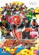 Kamen Rider: Ultra Climax Heroes Wiki - Gamewise