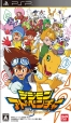 Digimon Adventure for PSP Walkthrough, FAQs and Guide on Gamewise.co