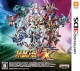 Super Robot Taisen UX on 3DS - Gamewise