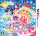 Aikatsu! Cinderella Lesson on 3DS - Gamewise