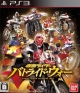 Kamen Rider: Battride War on PS3 - Gamewise