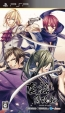 Urakata Hakuoki on PSP - Gamewise