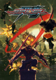 Gamewise Strider (2014) Wiki Guide, Walkthrough and Cheats
