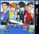 Phoenix Wright: Ace Attorney - Dual Destinies Wiki on Gamewise.co