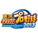 Jikkyou Powerful Pro Yakyuu 2013 on PSV - Gamewise