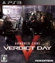 Armored Core: Verdict Day on PS3 - Gamewise