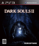 Gamewise Wiki for Dark Souls II (PS3)