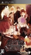 Diabolik Lovers: More Blood [Gamewise]