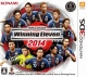 World Soccer Winning Eleven 2014 on 3DS - Gamewise