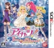 Aikatsu! 2-nin no My Princess on 3DS - Gamewise