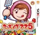 Cooking Mama 5 Wiki on Gamewise.co