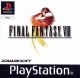 Final Fantasy VIII for PS Walkthrough, FAQs and Guide on Gamewise.co