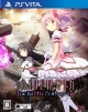 Gekijouban Madoka Magicka: The Battle Pentagram on PSV - Gamewise