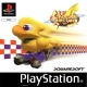 Chocobo Racing [Gamewise]