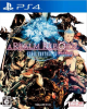 Gamewise Wiki for Final Fantasy XIV: A Realm Reborn (PS4)