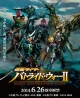 Kamen Rider: Battride War 2 for PS3 Walkthrough, FAQs and Guide on Gamewise.co