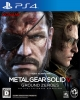 Metal Gear Solid V: Ground Zeroes on PS4 - Gamewise