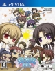 Gamewise Hakuouki SSL: Sweet School Life Wiki Guide, Walkthrough and Cheats