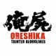 Oreshika: Tainted Bloodlines for PSV Walkthrough, FAQs and Guide on Gamewise.co