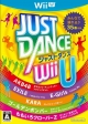 Just Dance Wii U | Gamewise