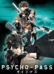 Psycho-Pass on XOne - Gamewise