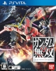 Gamewise Shin Gundam Musou Wiki Guide, Walkthrough and Cheats