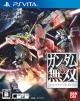 Shin Gundam Musou | Gamewise