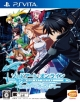 Sword Art Online: Hollow Fragment Wiki - Gamewise