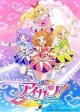 Aikatsu! 365 Idol Days | Gamewise