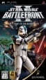 Star Wars Battlefront II on PSP - Gamewise