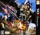 Monster Hunter 4G Wiki - Gamewise