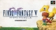 Final Fantasy V [Gamewise]