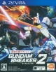 Gundam Breaker 2 on PSV - Gamewise