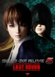 Gamewise Dead or Alive 5: Last Round Wiki Guide, Walkthrough and Cheats