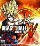 Dragon Ball: Xenoverse Wiki on Gamewise.co