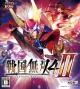 Samurai Warriors 4-II on PS3 - Gamewise