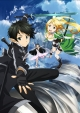 Sword Art Online: Lost Song on PS3 - Gamewise