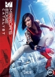 Gamewise Mirror's Edge Catalyst Wiki Guide, Walkthrough and Cheats