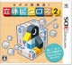 Picross 3D 2 on 3DS - Gamewise
