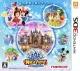 Disney Magic World 2 on 3DS - Gamewise