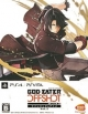 God Eater Off Shot: Lindow-hen Twin Pack & Animation Vol. 2 for PS4 Walkthrough, FAQs and Guide on Gamewise.co