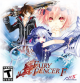 Gamewise Fairy Fencer F: Advent Dark Force Wiki Guide, Walkthrough and Cheats