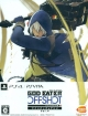 God Eater Off Shot: Soma Shikkuzaru-hen Twin Pack & Animation Vol.4 [Gamewise]