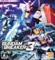 Gundam Breaker 3 on PSV - Gamewise