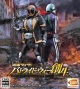 Kamen Rider: Battride War Genesis for PS3 Walkthrough, FAQs and Guide on Gamewise.co