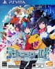 Digimon World: Next Order for PSV Walkthrough, FAQs and Guide on Gamewise.co