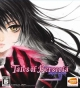 Tales of Berseria on PS3 - Gamewise
