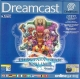 Phantasy Star Online Ver. 2 for DC Walkthrough, FAQs and Guide on Gamewise.co