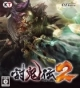 Toukiden 2 on PSV - Gamewise